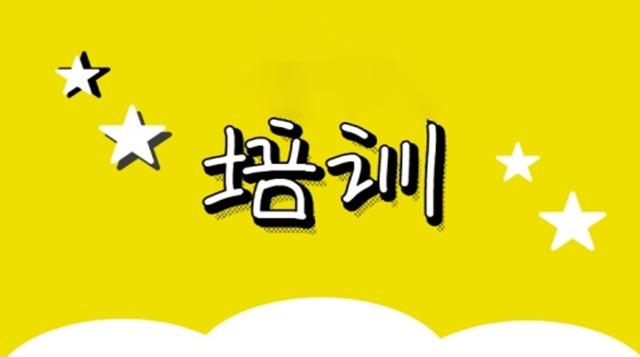 华光教师培训